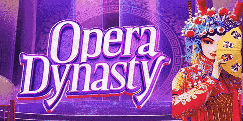 Opera-Dynasty-min