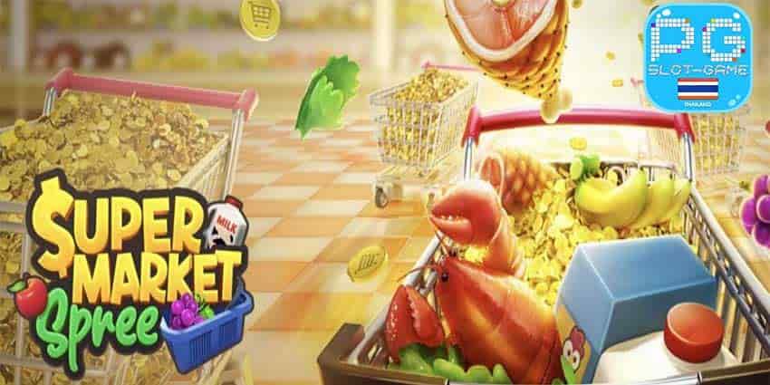 Supermarket-Spree-min